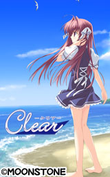 Clear-クリア-